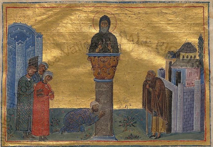 14 сентября - церковное новолетие (церковный новый год)