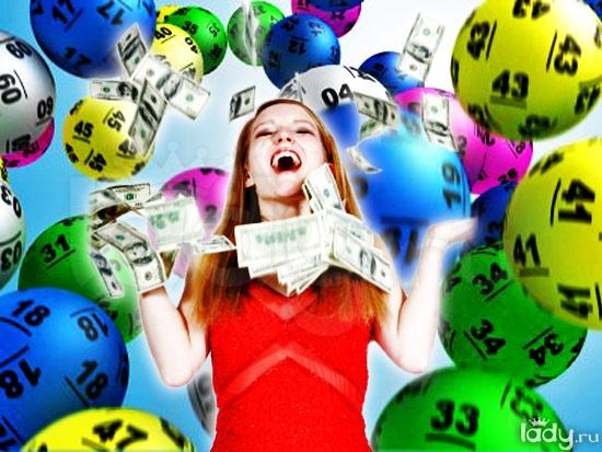 Заговор чтобы выиграть в лотерею деньги